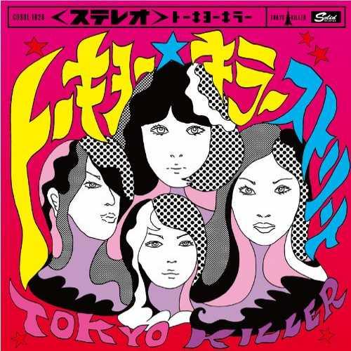 [Album] TOKYO KILLER – トーキョー★キラーストリート (2015.04.22/MP3/RAR)