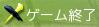 Onigiri Online - Interface System 4