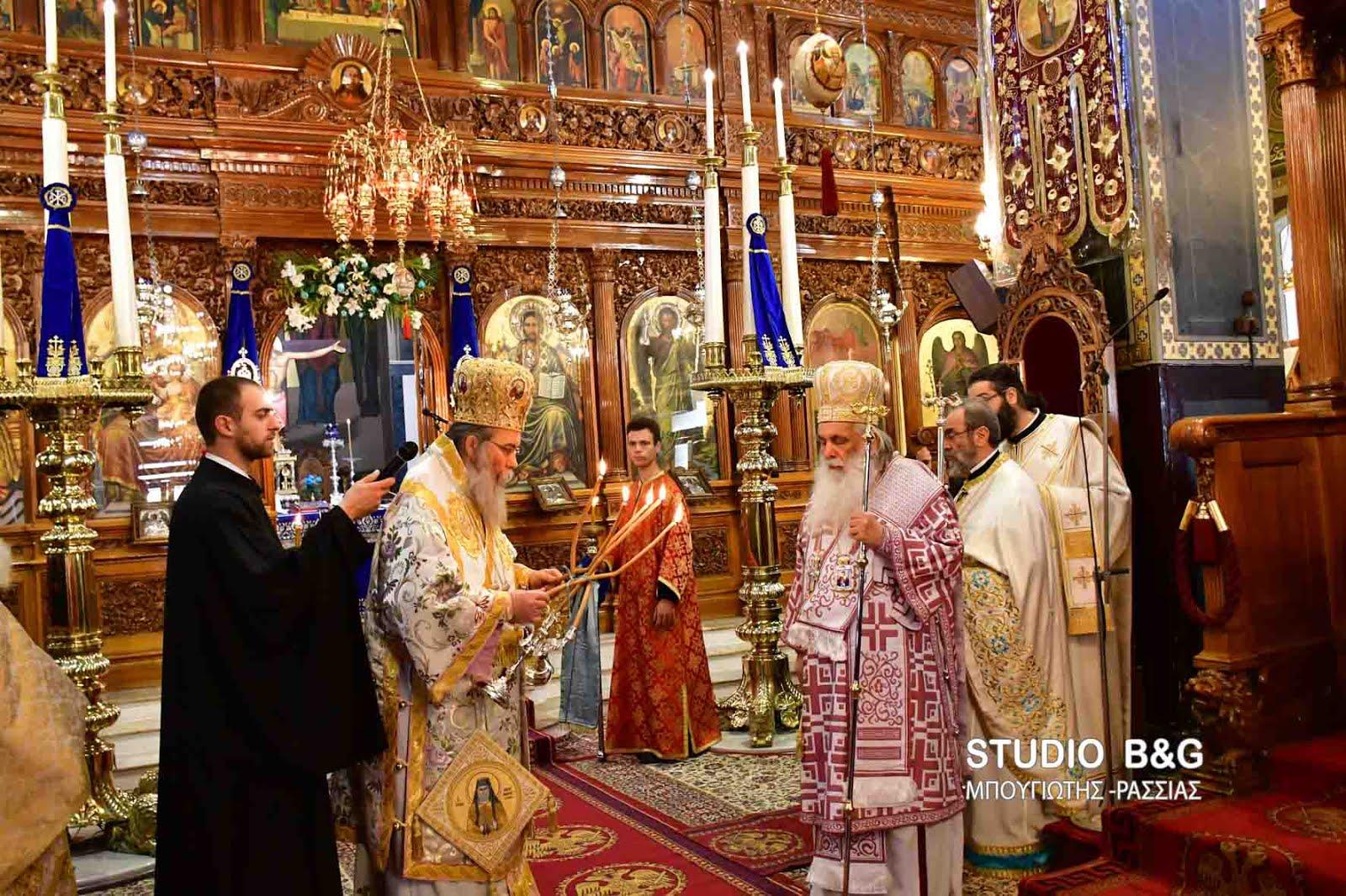Αρχιερατική Θεία Λειτουργία στον Καθεδρικό Ναό Αγίου Πέτρου Άργους