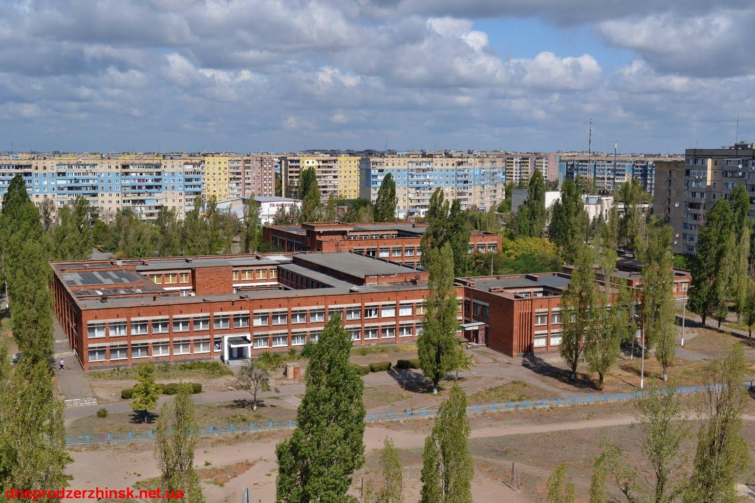 фото 36 школа днепродзержинск