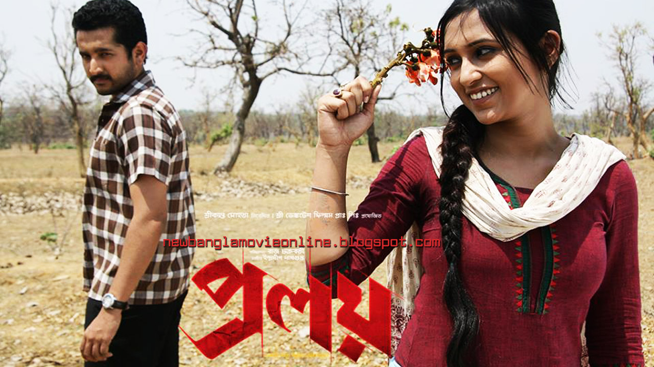 BANGLADESHI MOVIE LIST