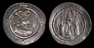 خسرو انوشیروان (پادشاهی از ۵۳۱ تا ۵۷۹ ترسایی) به فرستادهٔ روم