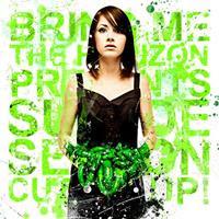 [2009] - Suicide Season - Cut Up [EP]