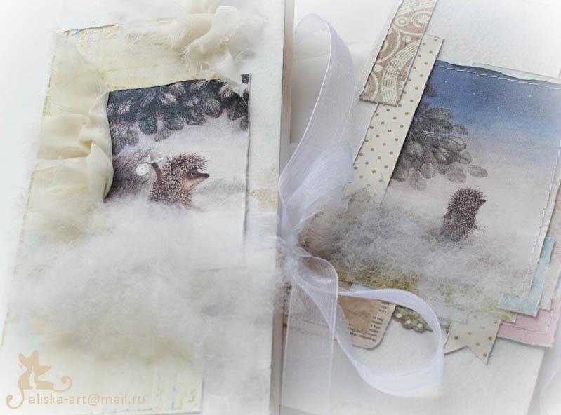 Мультики черепашки ниндзя 3 сезон 26 серия
