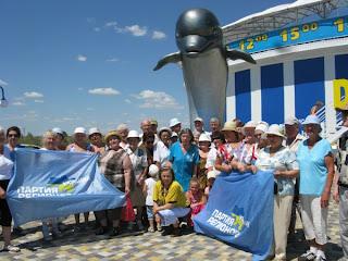 Дельфинарий НЕМО в Феодосии