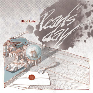Pearl's Day (펄스데이) - Blind Letter