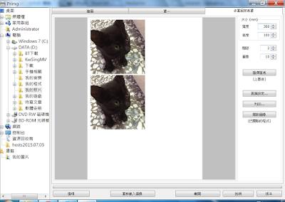 圖片排版、縮圖、多重顯示列印軟體,Primg V1.2.4.0 多國語言綠色免安裝版!