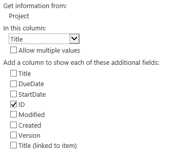 Additional lookup field