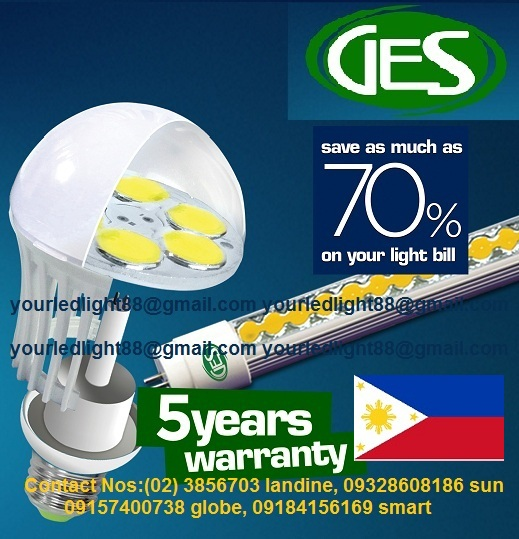 ges 4th generation scob led light products the leading provider of latest lighting technology in philippines lighting g76 technology