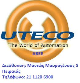 UTECO ABEE !!!