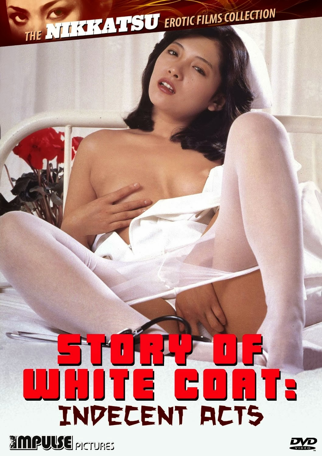 Story of White Coat: Indecent Acts (1984)
