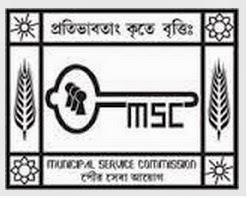 Municipal Service Commission Kolkata recruitment Publicity Assistant Librarian, Surveyor, planner