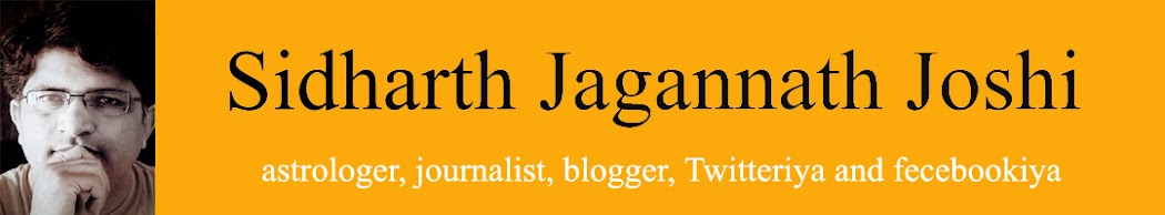 Famous Astrologer Sidharth Jagannath Joshi