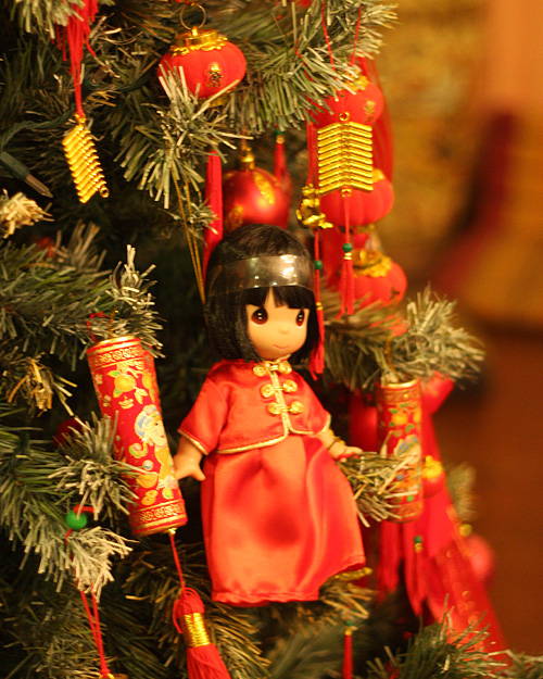 blackrainbow christmas trees around the world - Japanese Christmas Tree Decorations