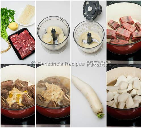 韓式蘿蔔燜牛肋骨製作圖 Korean Beef Short Ribs Procedures