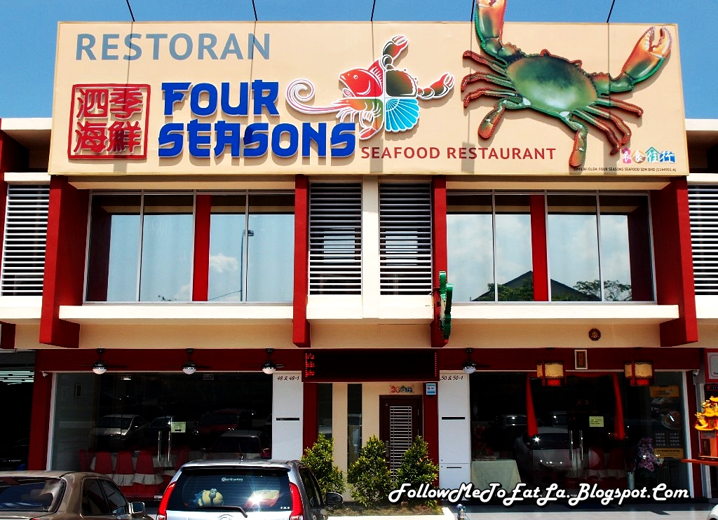 Follow me to eat la malaysian food blog four seasons for Four restaurant