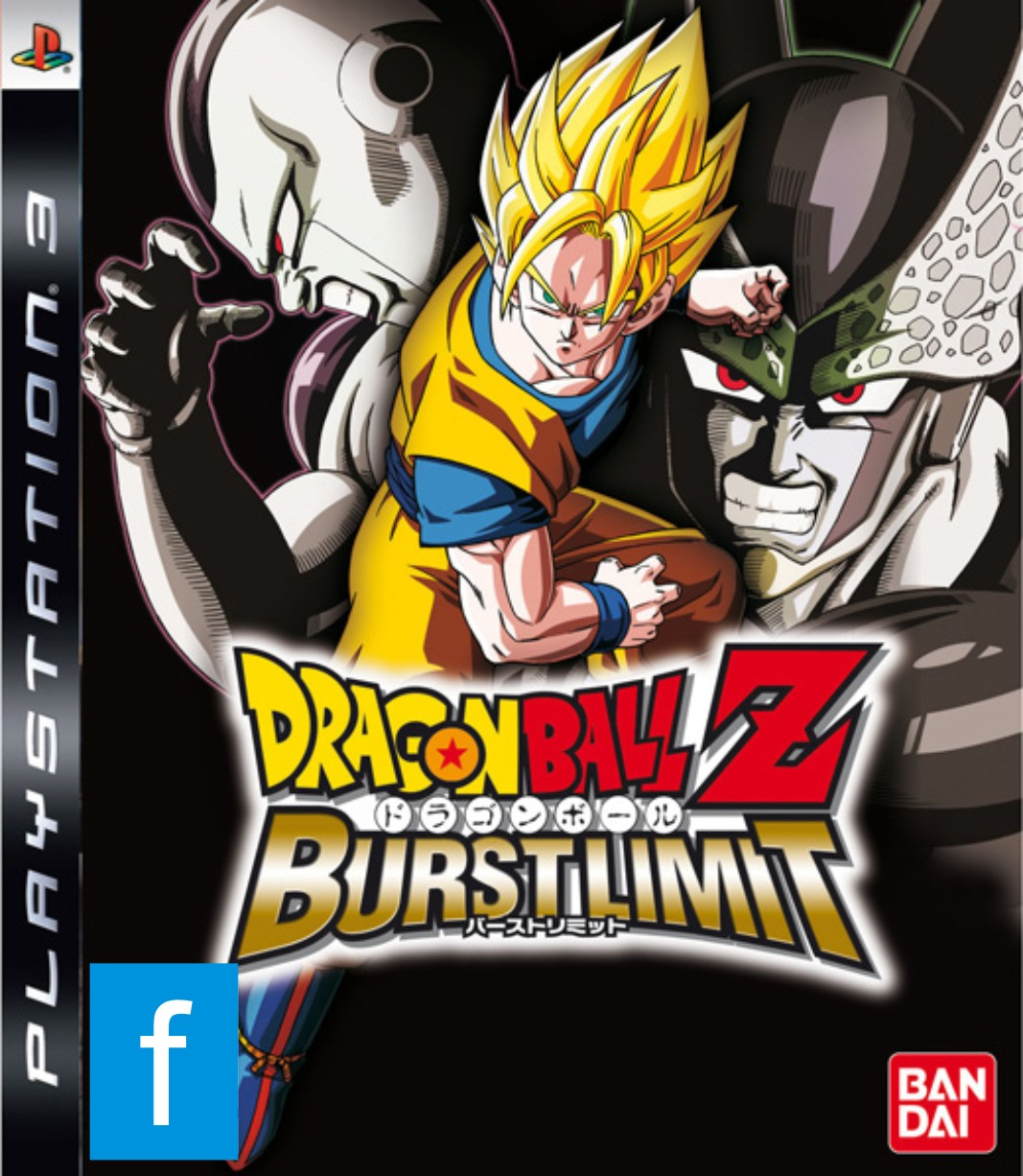 Dragon Ball Games For Ps3 : Dragonball z burst limit cfw ps iso games us