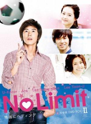 Không Ranh Giới - No Limit (2009) - USLT - (16/16)
