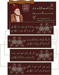 Poetry of ghalib on love