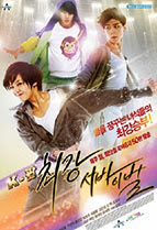 The Strongest K-pop Survival tập 14