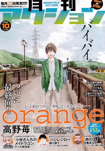 o último capítulo de Orange na Monthly Action, da editora Futabasha.