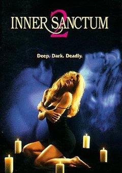 Inner Sanctum II 1994 Hindi Movie Watch Online