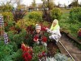 Экскурсия по саду Гомера