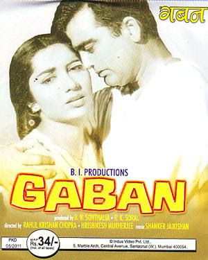 Gaban 1966 Hindi Movie Watch Online