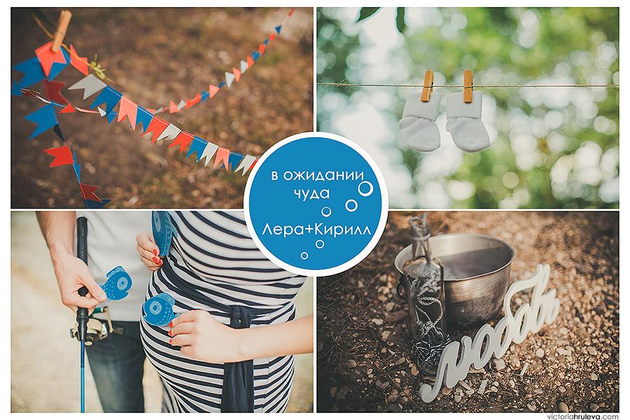 идеи для беременных фотосессий, в ожидании чуда, фотограф Виктория Хрулева Пятигорск