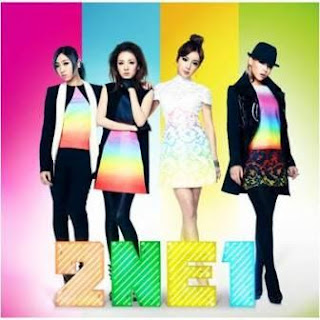 2NE1 - Scream (Rock The Bass)