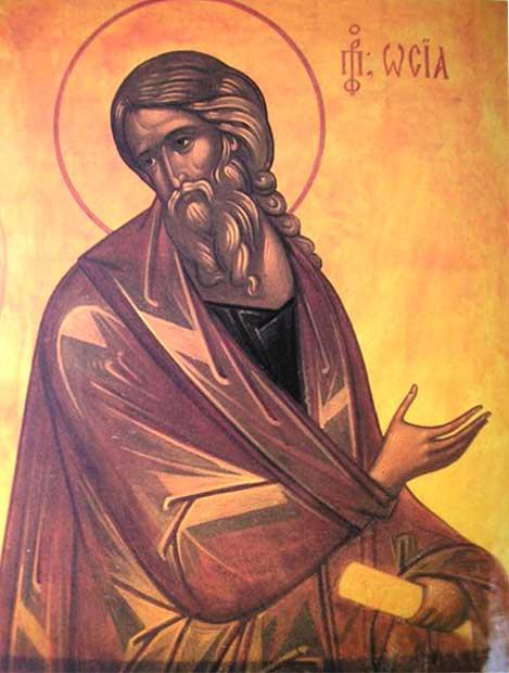 Profeta Oséias