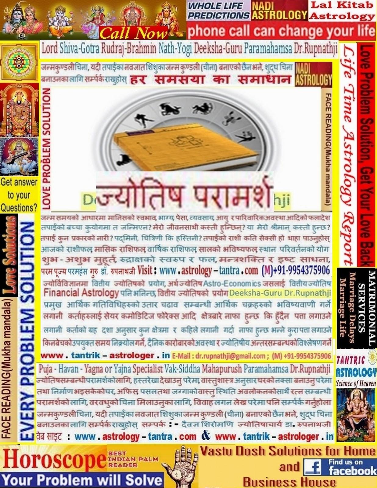 Matchmaking kundali in marathi