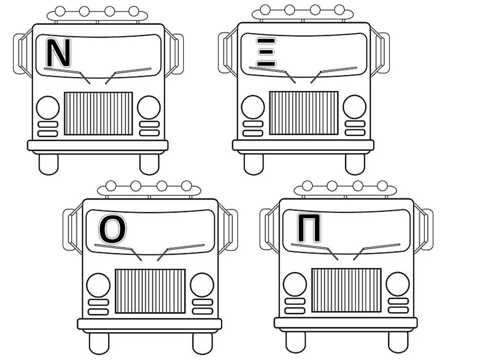 Http Mominspiredlife Com Alphabet Battle Letter Learning Game