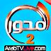 البث المباشر -  قناة المحور 2 Elmehwar 2 Live TV