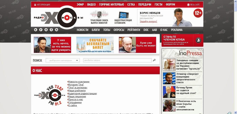 FMpanel Слушать онлайн ФМ и Интернет радио России