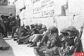 GUERRA DE LOS SEIS DÍAS (DESDE EL 05/06/1967 AL 10/06/1967) FUERZAS DE DEFENSA DE ISRAEL (FDI).