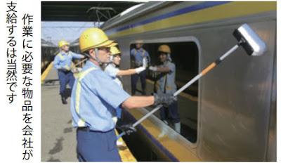 http://www.doro-chiba.org/nikkan_dc/n2015_07_12/n7961.htm
