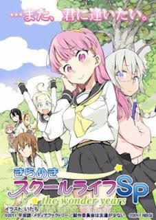 PSP Boku ha Tomodachi ga Sukunai Portable - Kirameki School Life SP the Wonder Years