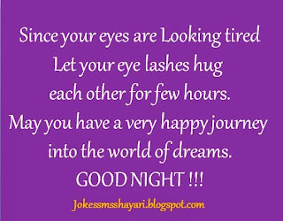 good night quotes, good night sms, sweet dreams