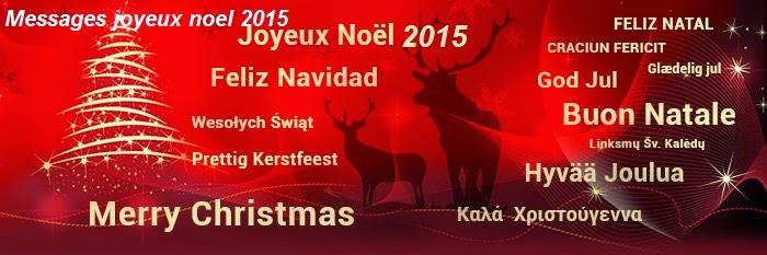Messages joyeux noel 2015 pour famille, mon chéri(e) et collègue
