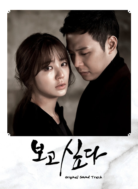 Missing You /// OST /// Dizi M�zikleri