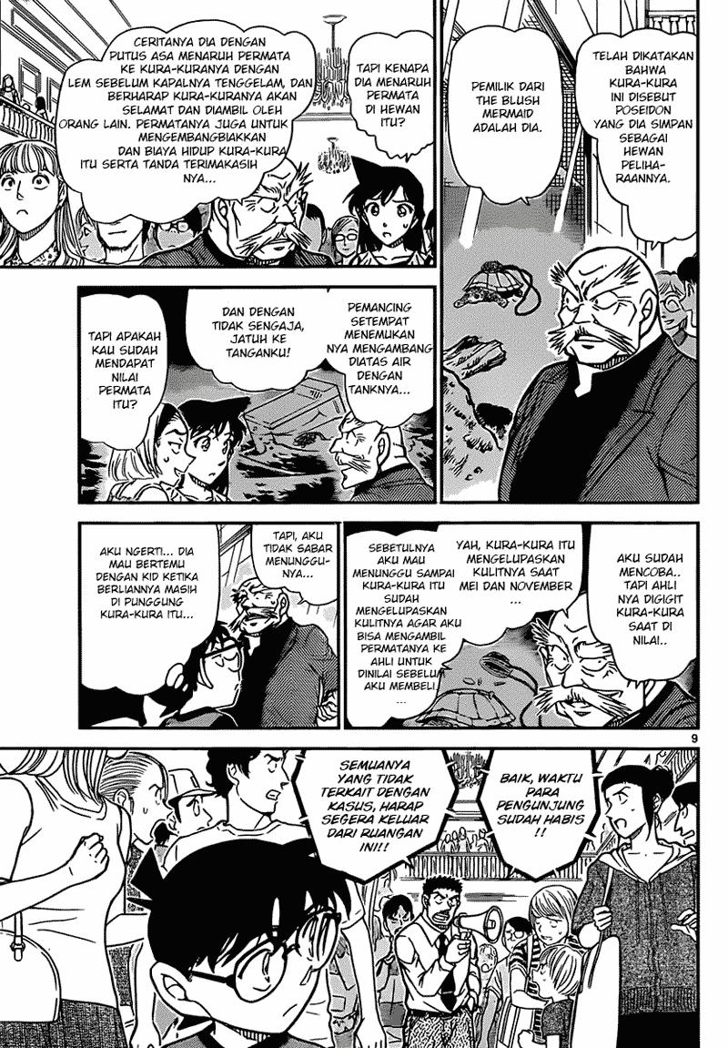 detektif conan Online 830 manga page 10
