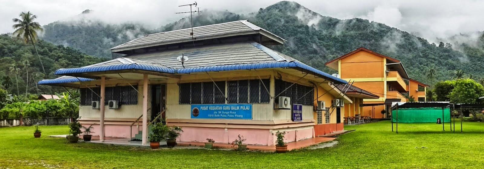 Pusat Kegiatan Guru Balik Pulau