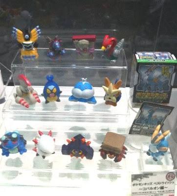 Pokemon Kids Cobalion Set in Feb 2012 Bandai