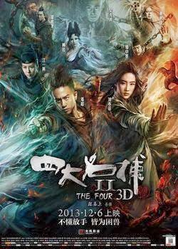 The Four 2 2014 poster
