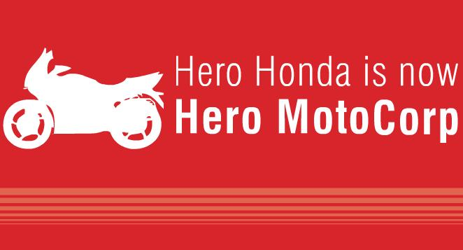 new product development process hero honda New product development process posted on by admin because introducing new products on a consistent basis is necessary to the future success of many organizations, marketers in charge of product decisions often follow set procedures for bringing products to market.
