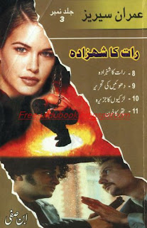 Imran series Jild no 4 By Ibne Safi