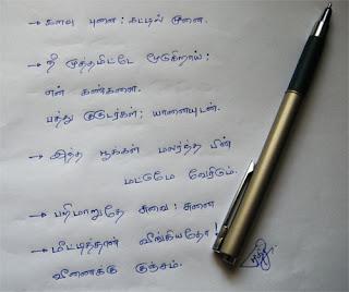 Image Result For Tamil Movie Sad