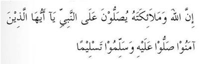 pengertian shalawat, ayat shalawat, shalawat nabi, arti shalawat nabi