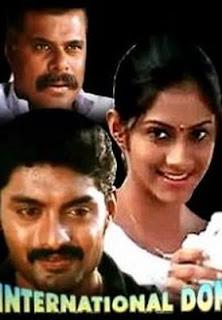 International Don 2005 Hindi Movie